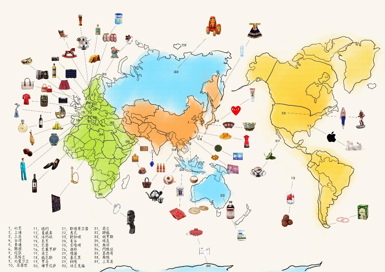 全球手信地图