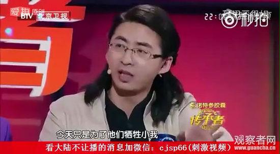 陈道明《传承者》现场发飙:连常识都没有就敢否定传统文化!