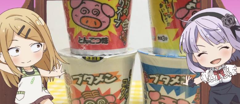 日本的小学生 放学后也吃干脆面吗?