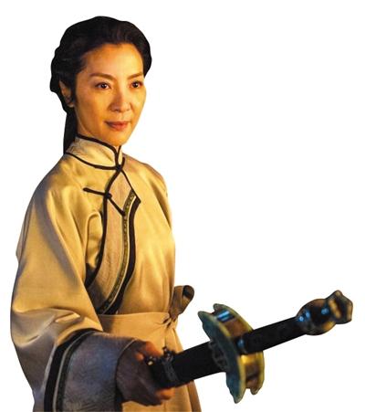 [明星爆料]杨紫琼:一开始就知道李安不会导《卧虎》的续集