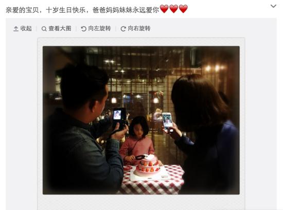 [明星爆料]多多10岁了!黄磊孙莉夫妻齐为大女儿庆生