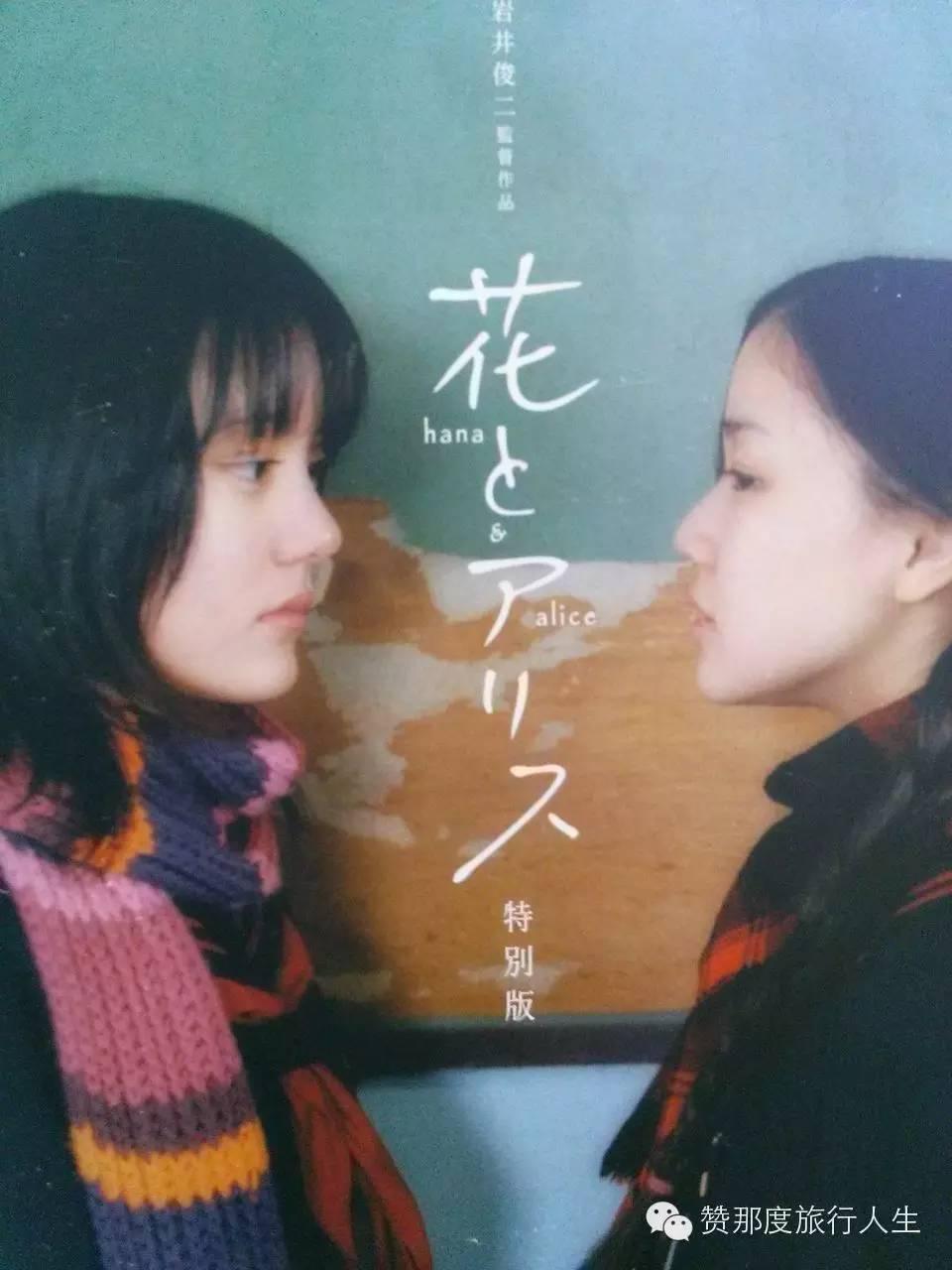 四月物语电影 你是人间四月天 7部与樱花有关的唯美电影
