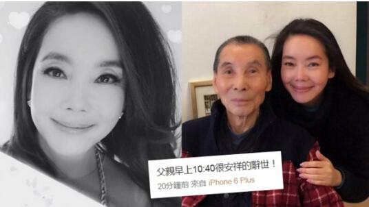 [明星爆料]辛晓琪春节痛失慈父 晒黑白照片缅怀