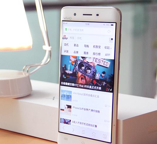 预热广告显示,vivo重点强调产品的畅快体验,如手机运行速度,网图片