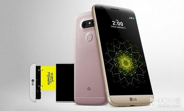 LG G5上市时间公布 3月31日全球开卖