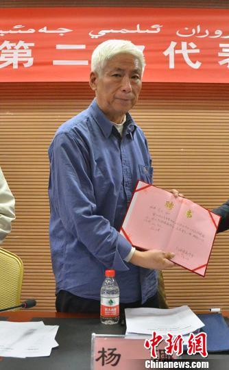 著名西域学者杨镰在新疆遇车祸去世(图)