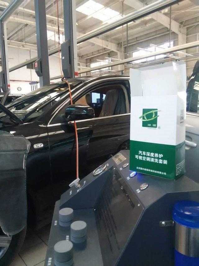 可视空调蒸发箱清洗 汽车空调清洗的又一次革命高清图片