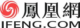 凤凰彩77网站网