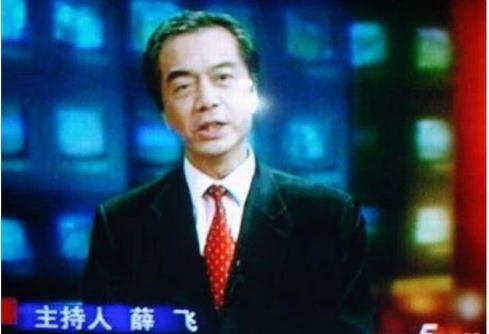 播音员,曾是八十年代最著名的男主播之一,1989年,离开《新闻联播》图片