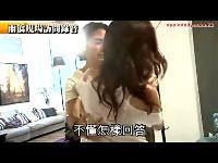 《喜爱夜蒲3》林德信雨侨激情床戏片段曝光