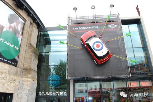 十大最有创意的户外汽车广告图片