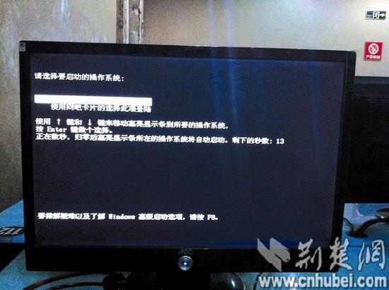 滚动新闻 > 正文     图为:网吧电脑登录界面 楚天都市报讯(记者佘惠)