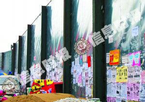 """面朝村里的铁皮墙上被挖掘了另一项功能——""""牛皮癣""""长廊。"""