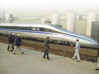 时速500公里的极速列车