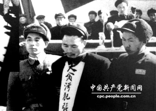张子善在公审大会会场上接受审判-毛泽东如何反腐 功高不抵罪 曾被处图片