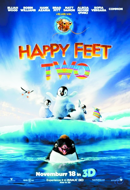 """多场歌舞表演才是重点,特别是新增加的小企鹅艾瑞克,更是""""萌主"""",可爱"""