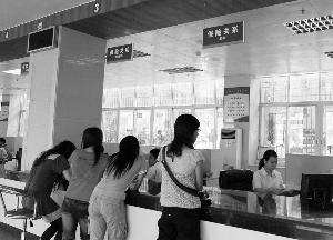 东莞市社保局:7月发行新社保卡