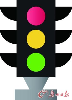 道路标志黑色矢量图自行车专用道