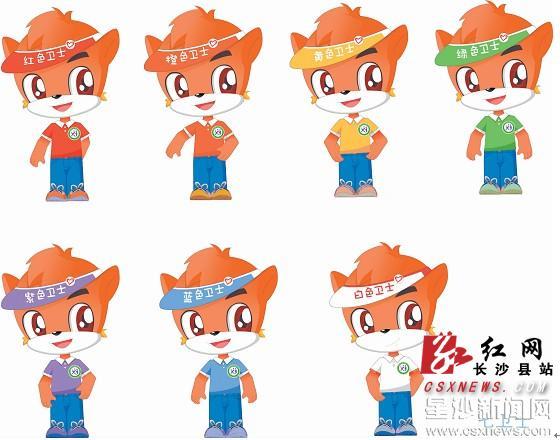 湘郡社区携手宏梦卡通打造志愿者flash(图)图片