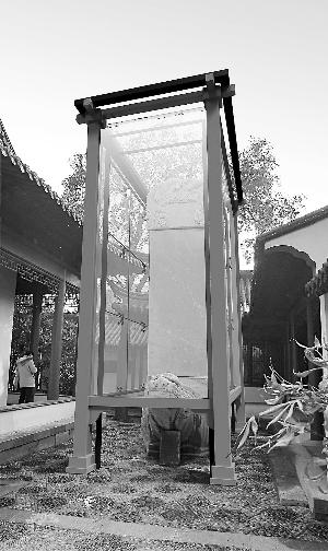 天妃宫石碑加玻璃罩效果图