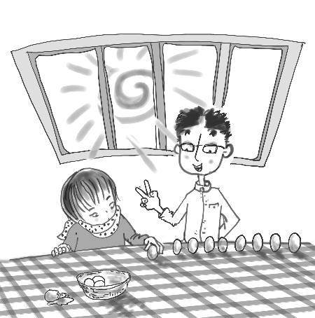 """女儿笑着说:""""这还不简单,幼儿园里老师早讲过哥伦布竖鸡蛋的故事啦!"""