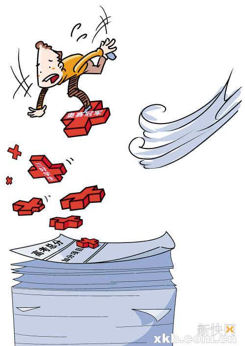 动漫 卡通 漫画 设计 矢量 矢量图 素材 头像 500_706 竖版 竖屏