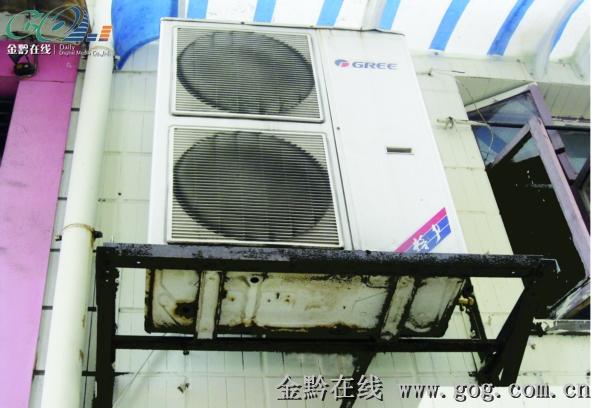 旧空调安装步骤图解