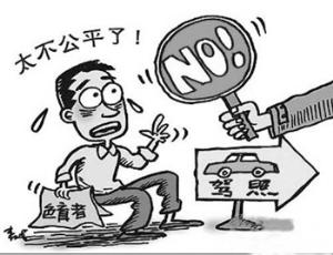 学医不能从医?科硕门事件发酵_资讯频道_凤凰网