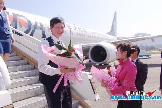 武夷山机场增新航点 开通武夷山飞青岛航线