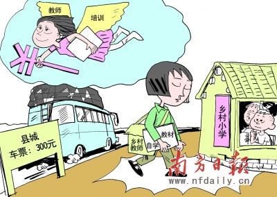 动漫 卡通 漫画 素材 头像 400_284
