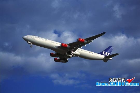 北欧航空上海至哥本哈根航线执飞机型为空中客车