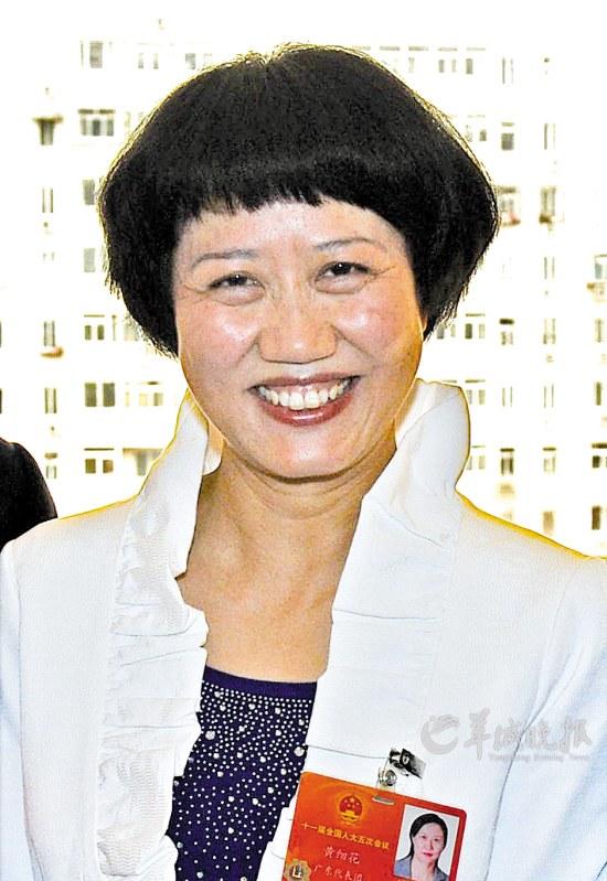全国人大代表 黄细花  羊城晚报特派北京记者 林桂炎 摄