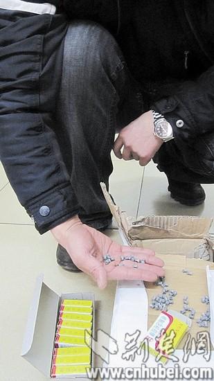 武汉一意思买6400发图纸打鸟不成反被刑拘铅弹v意思中文武莽汉的边图片