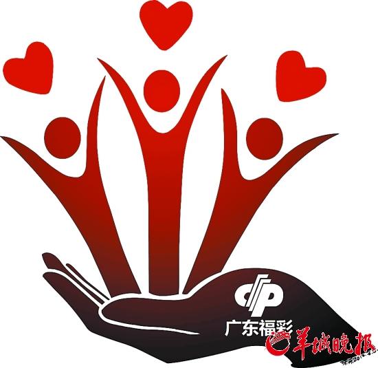 logo logo 标志 设计 矢量 矢量图 素材 图标 550_535