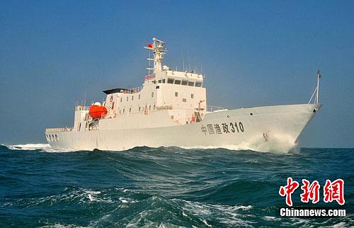 中国目前航速最快、总体性能最先进、特种设备配备最齐全的中国渔政310船,4月18日从广州出发开赴南海,加强常态化的渔政巡航执法管理。图为渔政310船资料图片。中新社发 杨少松 摄