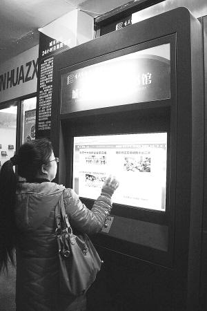 中国人均住宅_中国人均图书馆