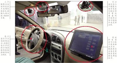 目前,全市693辆科目二,科目三考试车全部安装了实时监控系统.
