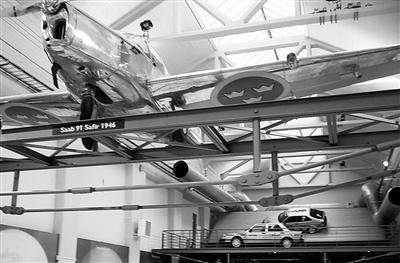 瑞典萨博以生产飞机和航空发动机起家