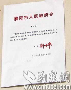 收入证明范本_揭秘朝鲜人民真实收入_政府网收入