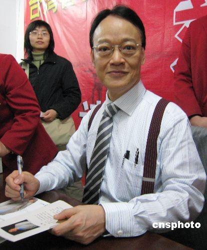 资料图 台湾作家刘墉