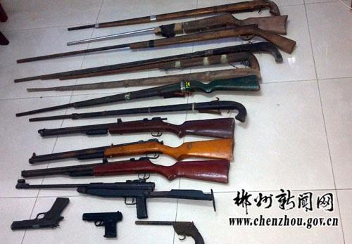 郴州市戒毒所缉枪治爆 半个月收缴枪支23支/图