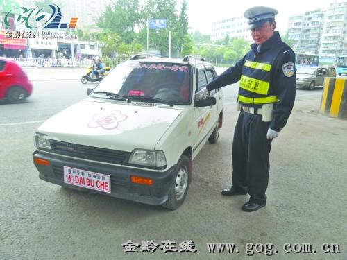 但 江南 奥拓牌汽车没有生产 残疾人 专用车 高清图片