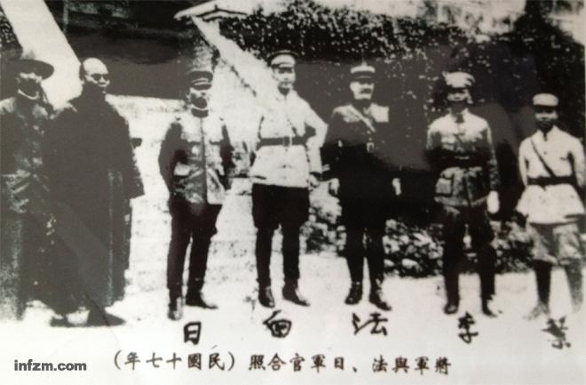"""1928年,叶琪(右一)、李宗仁(右二)、白崇禧(右四)与法、日军官合影。叶琪墓的""""拆""""与""""不拆"""",使这位北伐时最早攻入北京城,却因早逝而被人遗忘的将军,再次进入人们视野。 (受访者提供/图)"""