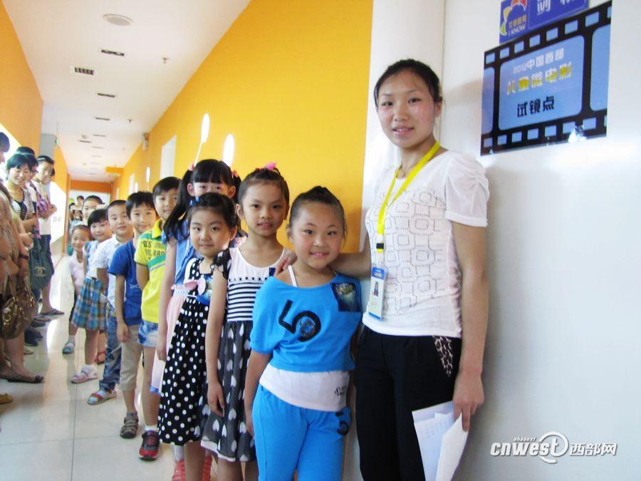 2012中国西部儿童微电影大赛陕西赛区海选开始