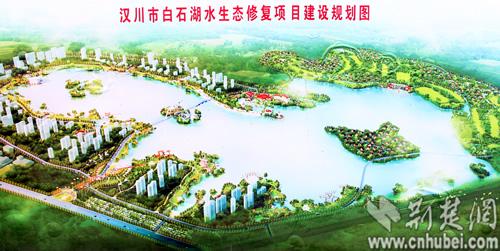 汉川白石湖打造大型湖岛休闲旅游度假区