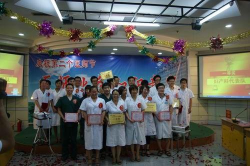 微山县人民网站_微山县人民医院邀请到了代表国内高水平