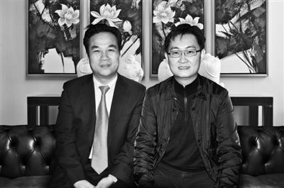 王老豹(左)创办了