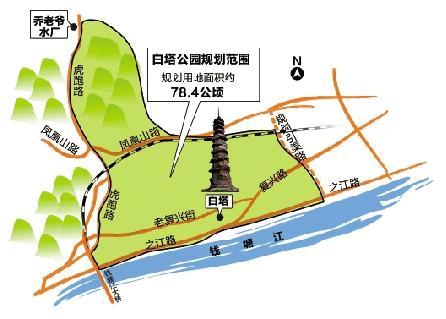 新杭州人印象中的破旧白塔要变身精品公园