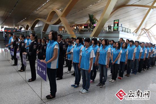青年志愿者长水机场誓师 确保转场顺利完成