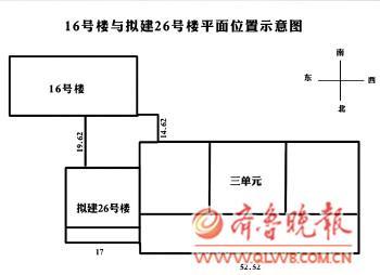 ◤拟建26号楼房平面示意图. 本报见习记者 王泽云 摄